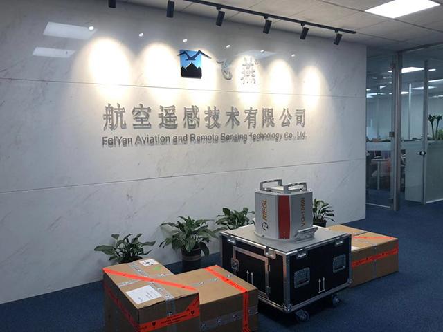 RIEGL VQ-1560i机载激光雷达测量系统到位.jpg
