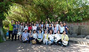 我公司组织员工赴海南旅游