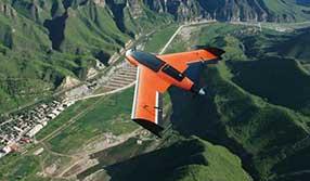 我公司喜中浙江省基础测绘航空摄影项目标项
