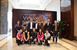 VirtualGeo中国区发布会