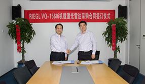 飞燕航空斥资千万元引进 RIEGL VQ-1560i机载激光雷达测量系统