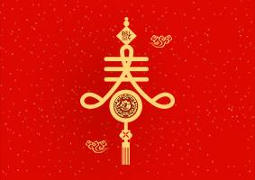 飞燕遥感恭贺——新年快乐!