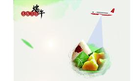 """【一览""""粽""""山小】飞燕遥感祝端午节快乐!"""