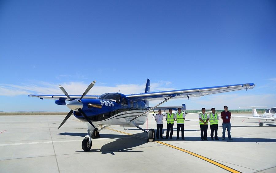 航空摄影测量技术的安全性体现在哪儿?