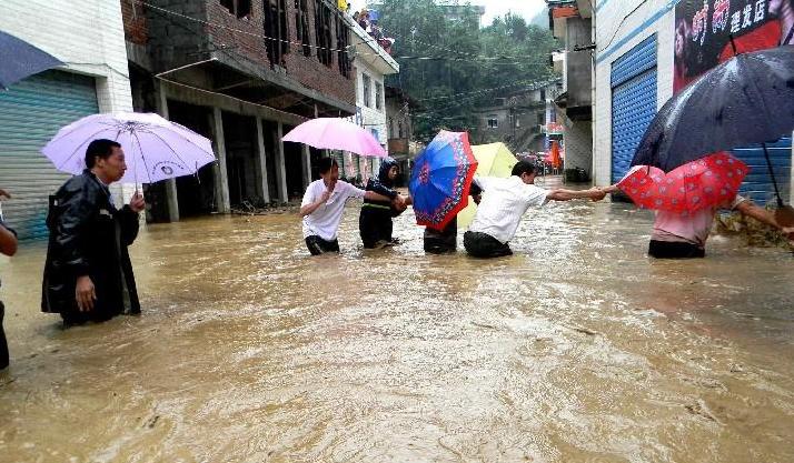 三维GIS技术在洪涝分析领域的探究