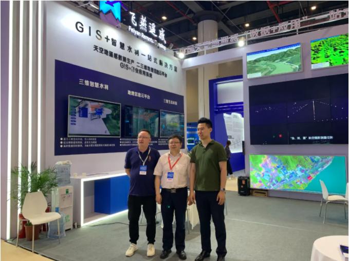中国水利工程协会副会长兼秘书长周金辉(中间)莅临飞燕遥感展位